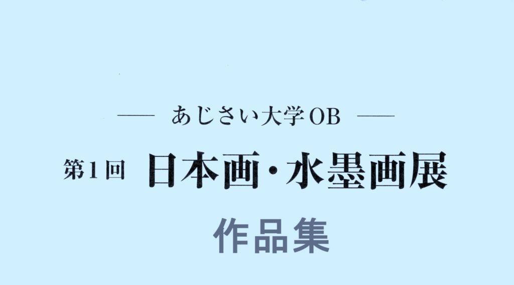 作品アルバム