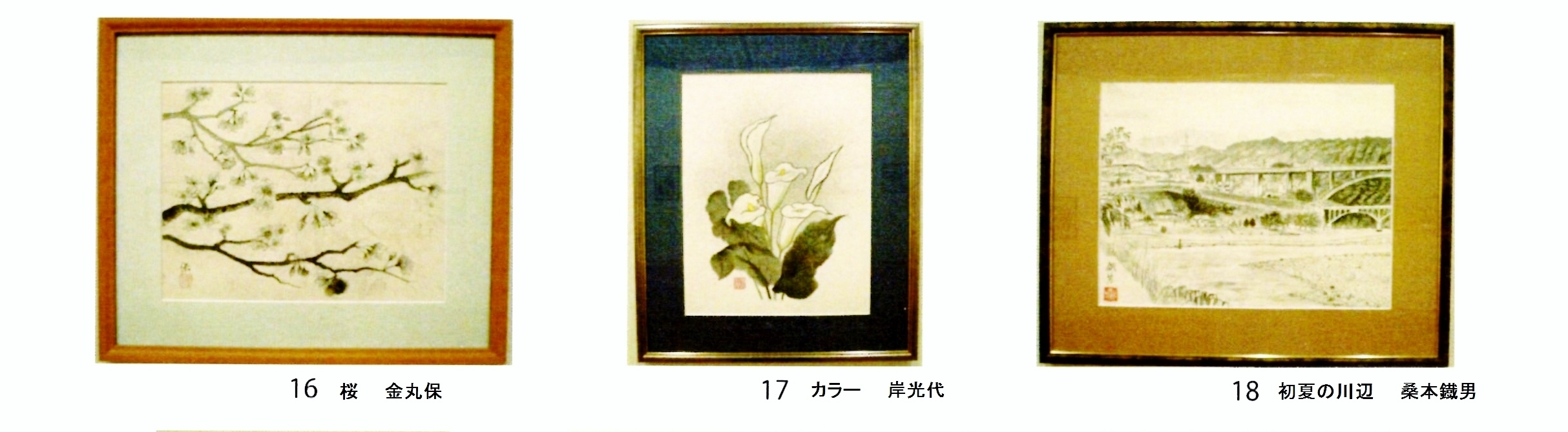 墨親会・伯水24-16~18