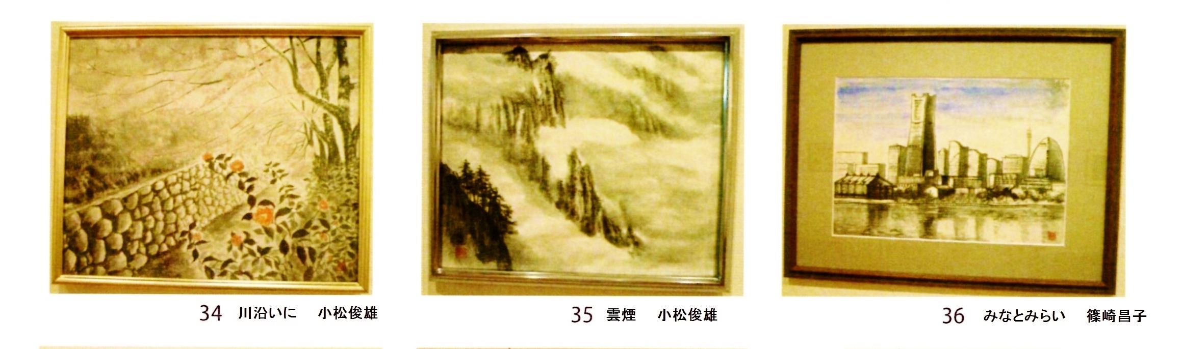 水墨23-34~36