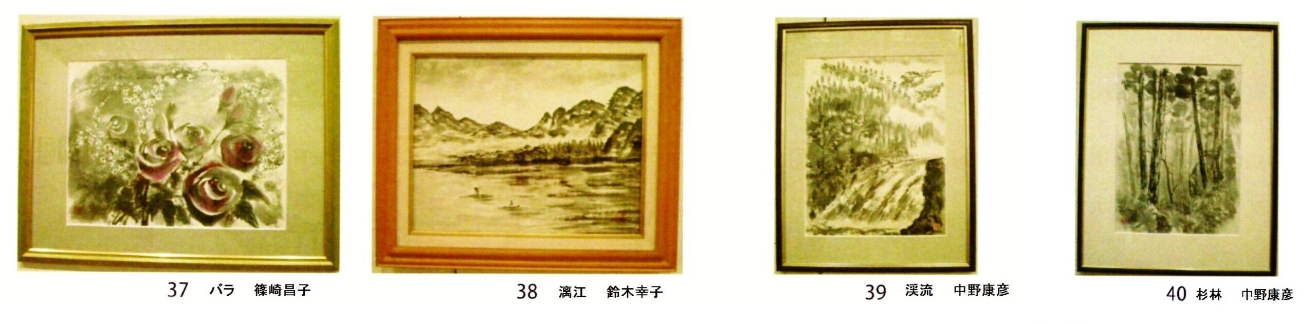 水墨23-37~40