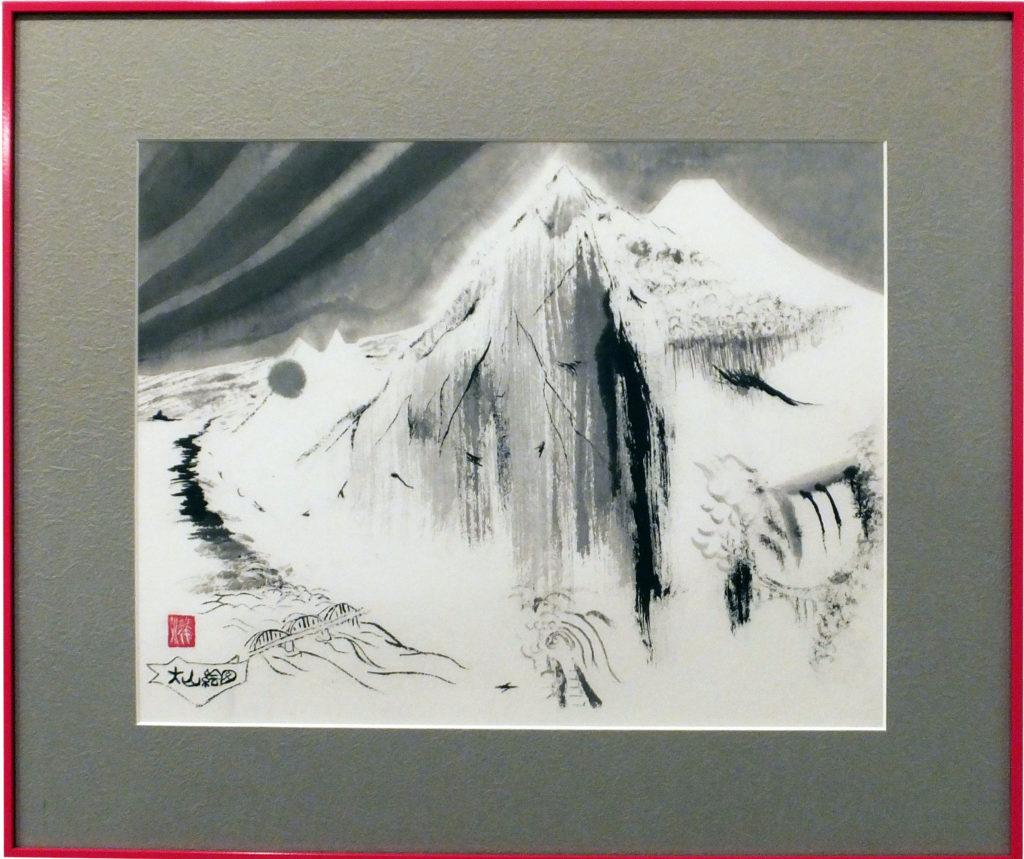 049 「大山絵図」瀧 光