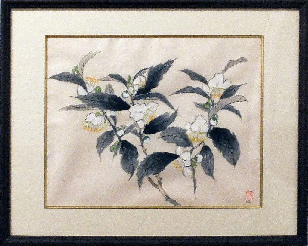 063 「お茶の葉と花」平田友孝