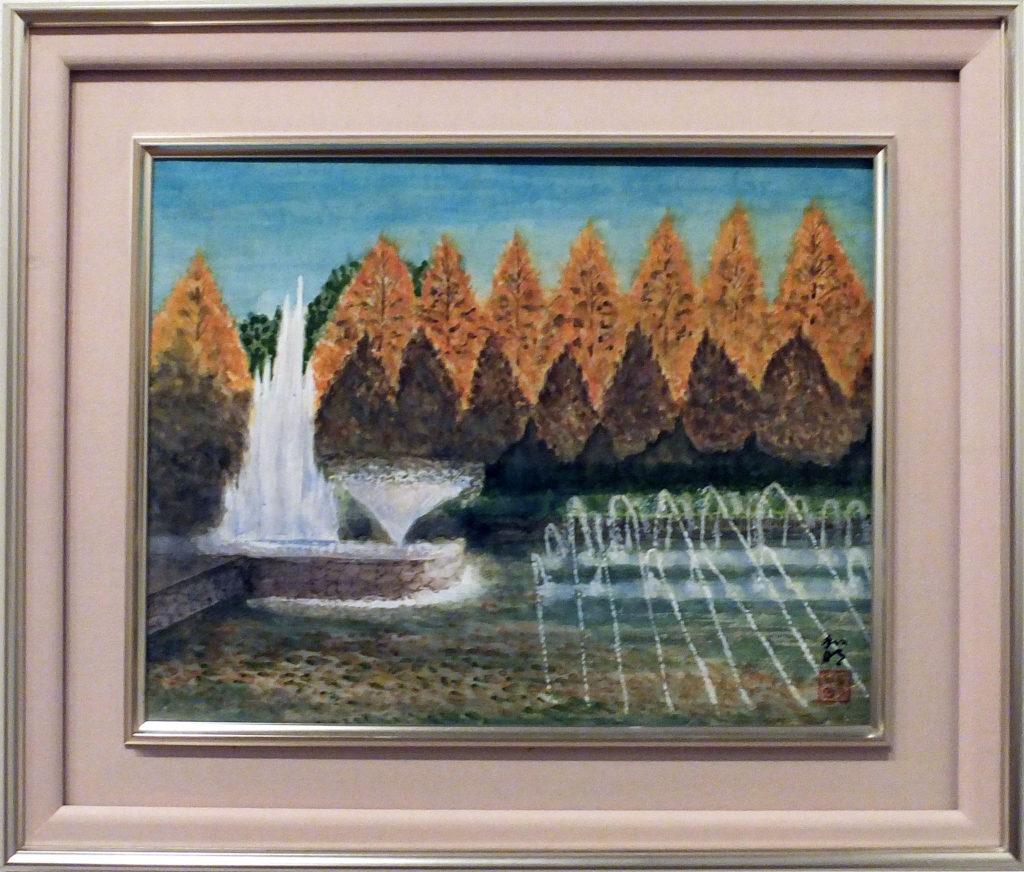 091 「噴水とメタセコイア」 石坂和明
