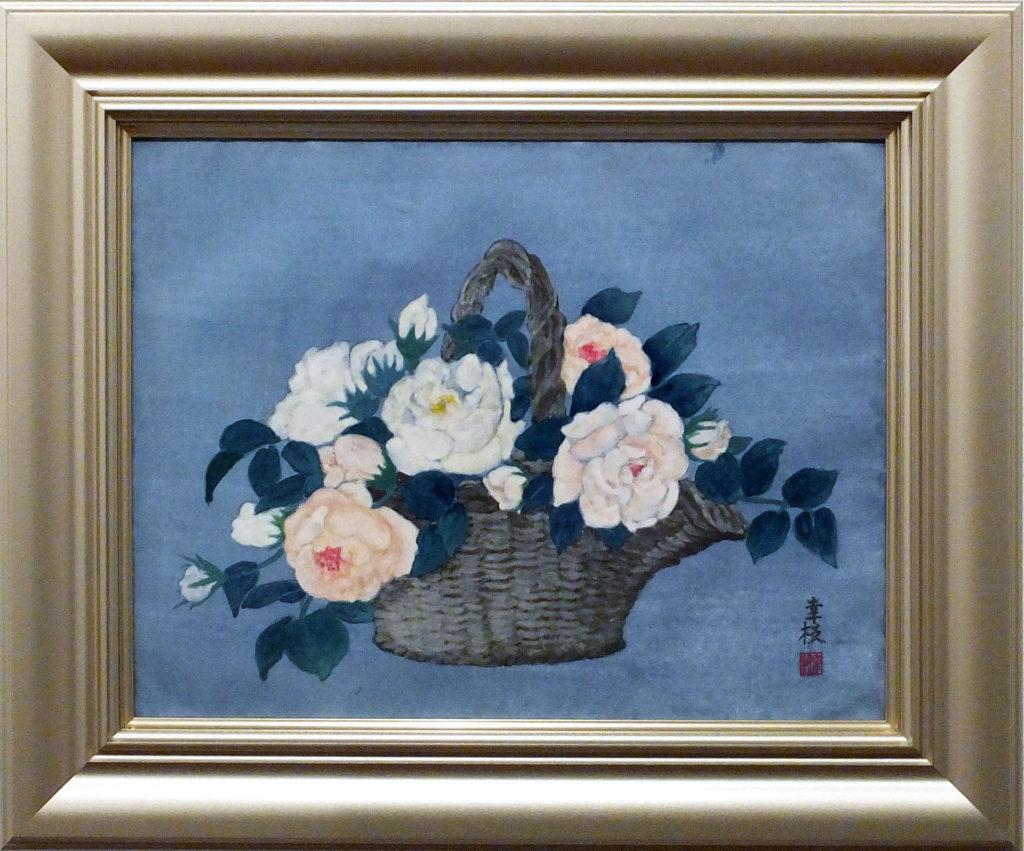 135 「花籠」 渋谷幸枝