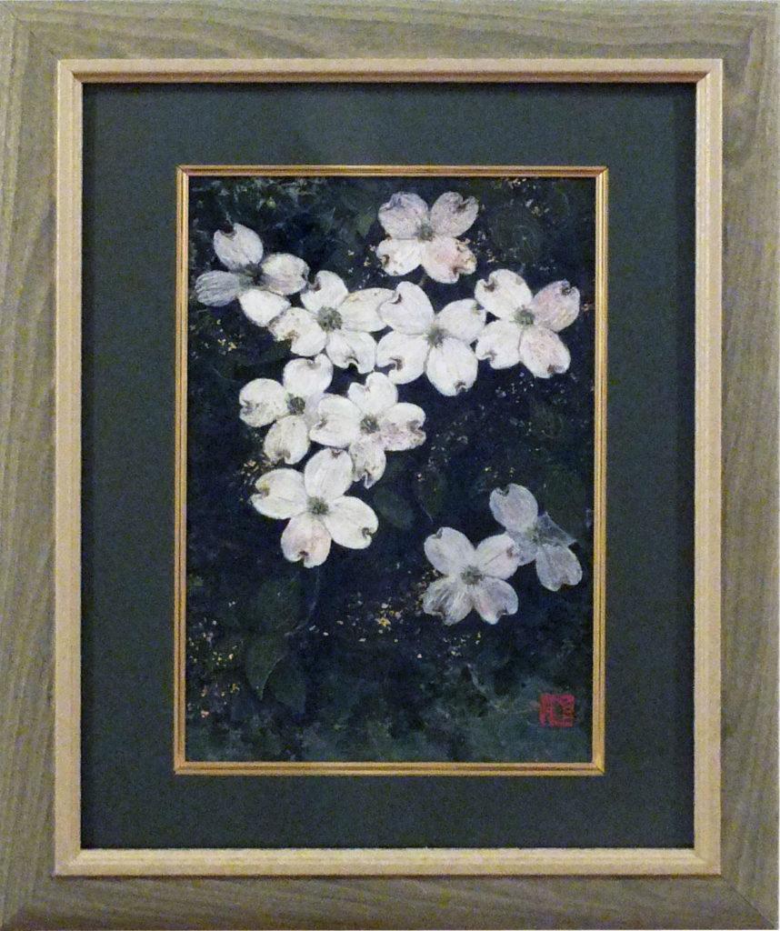 164 「花みずき」 古田 雅