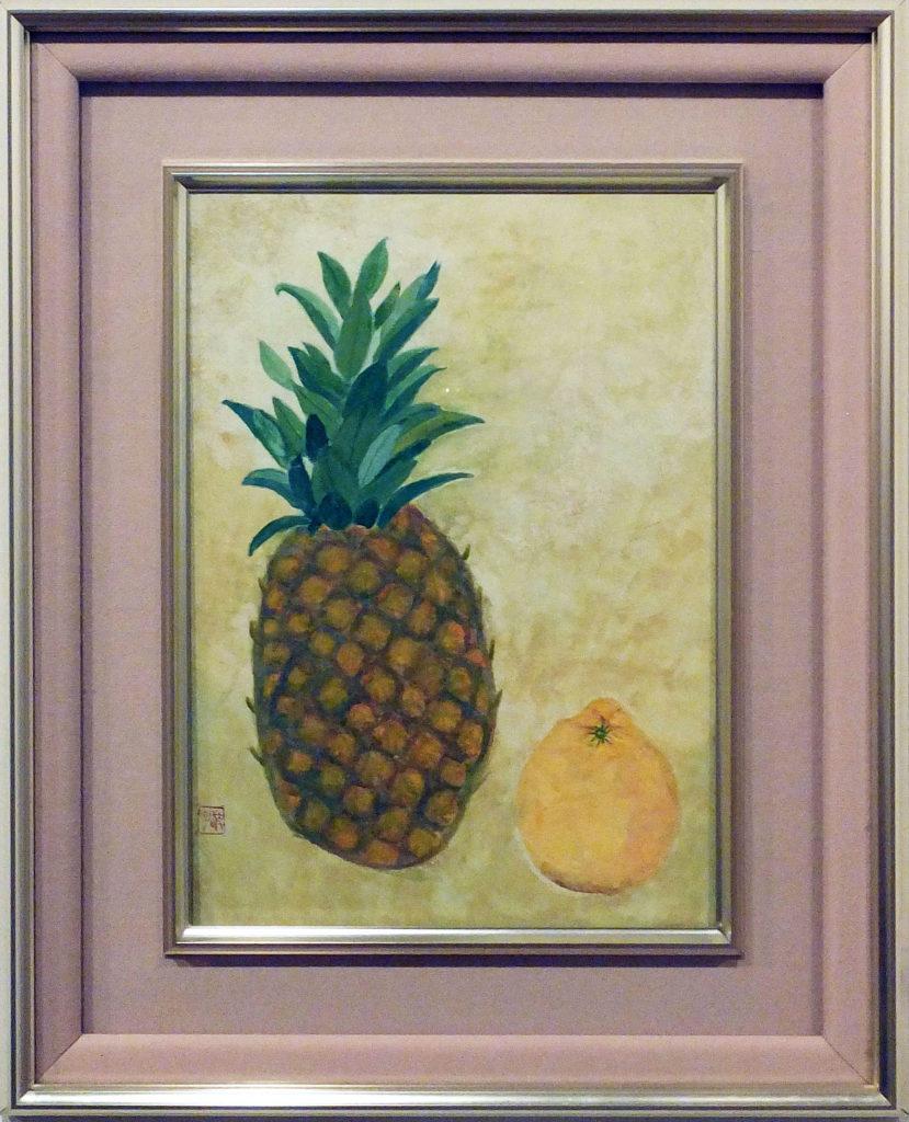 168 「パイナップルとデコポン」 宮本敬子
