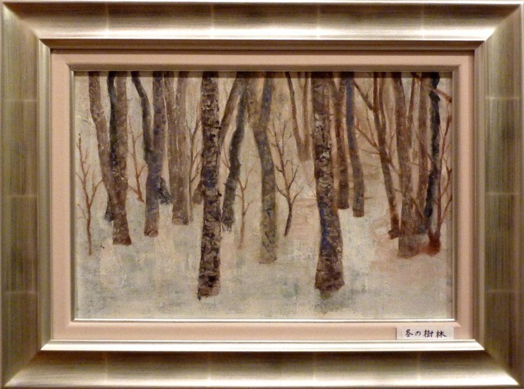061 冬の樹林 稲本俊策
