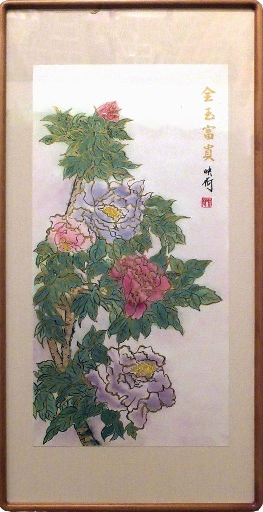 020 金玉富貴 富沢映荷