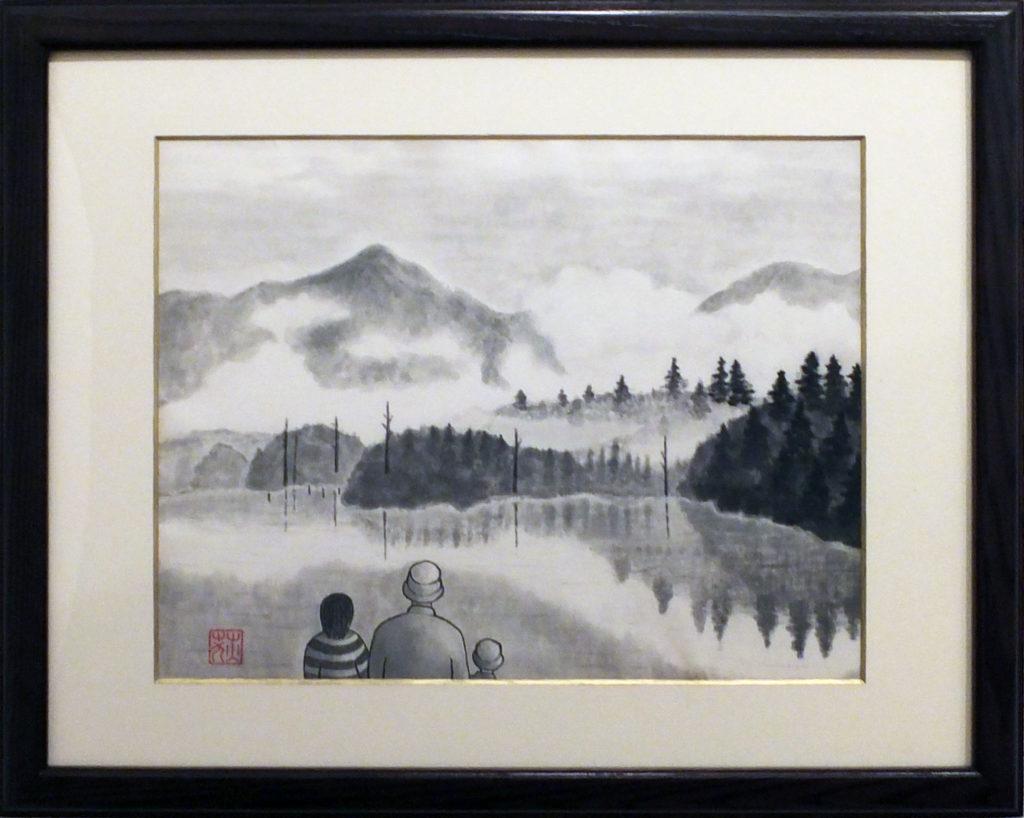 130 朝霧を眺める 荻野幸男