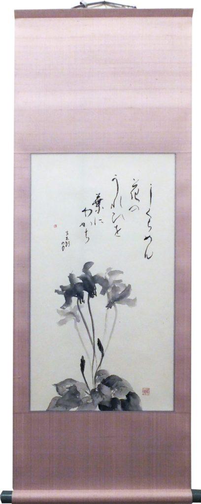 156 篝火草 佐藤紫光
