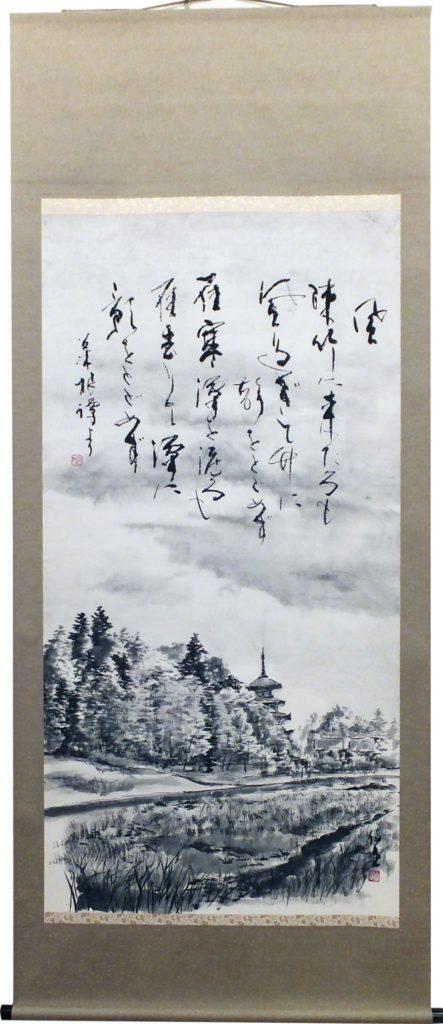176 風過雁去 田澤伯堂