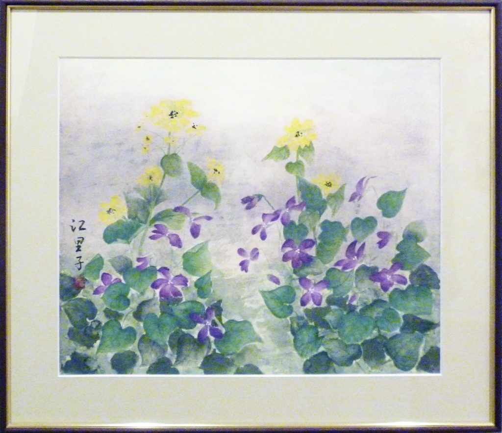 082 春の野辺 沢田江里子
