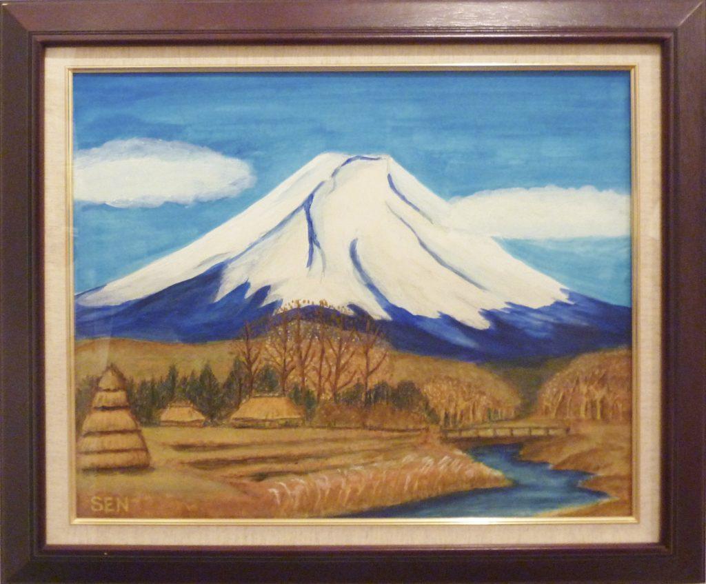 137 忍野の富士 石井千太郎