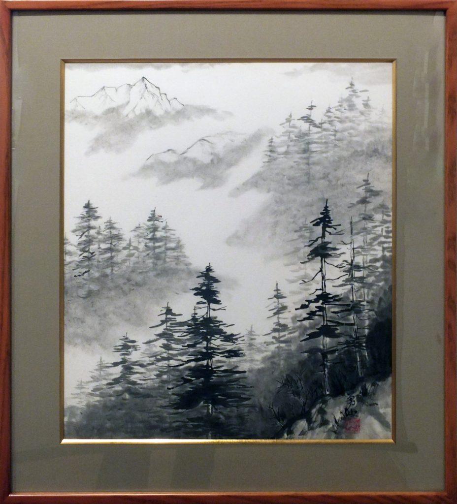 093 山林 池谷 勇