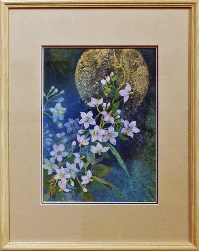 167 フクシマに咲く花- ヤマホロシ-顧問 戸田みどり