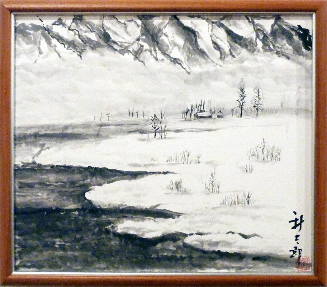 74 中西新太郎 令和の冬